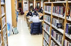 Kütüphanelere kitap desteği Milli Kütüphane'den