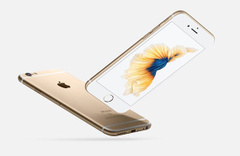 iPhone'nun bilinmeyen özelliği sesi nasıl artırılır?