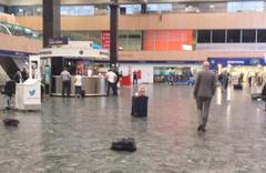 Londra'da metro istasyonunda terör alarmı