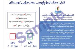 Kuzey Irak'taki referandum pusulalarında skandal ifade