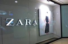 Zara kapanıyor mu? Zara'nın sahipleri gerçeği açıkladı