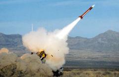 Suudi Arabistan'a balistik füze fırlatıldı
