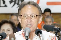 Okinawa'da seçimi ABD üssüne karşı olan aday kazandı