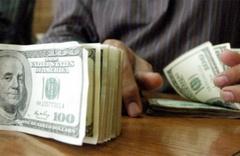 Dolar güne nasıl başladı? Merkez Bankası faizi yükseltecek mi?
