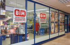 BİM'de hangi ürünler indirimde indirimli 50 ürün tam listesi...