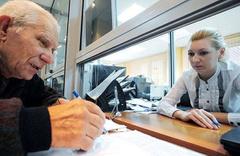 65 yaş maaşları ne zaman ödenir kasım ödeme takvimi