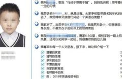 Eğitim değil Çin işkencesi! 5 yaşında ama...