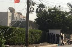 Pakistan'da Çin Konsolosluğu'na saldırı