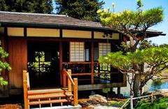 Japonya'da boş konut sayısı arttı evler bedava veriliyor