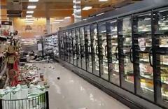 Alaska'da 7.0 büyüklüğünde deprem: Tsunami uyarısı yapıldı!