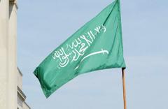 Dünyaca ünlü isimden çarpıcı Suudi Arabistan açıklaması