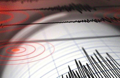 Peş peşe sallandık! Bir deprem de Erzincan'da
