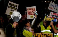 Sarı Yelekliler İsrail'de de sokağa indi 'hayat pahalı geçinemiyoruz'