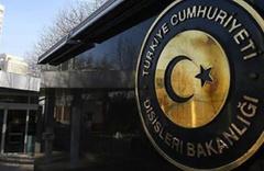 Türkiye'den Irak'taki terör saldırısına kınama