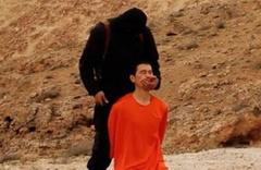 DEAŞ'ın infaz timi Mersin'de çökertildi