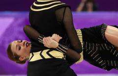 Türk çiftin kıyafeti Olimpiyatı solladı! Reuters'in haberine bakın