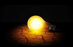 Kağıthane elektrik kesintisi 27 Şubat Salı ne zaman gelecek?