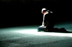 Regaib Kandili namazı nasıl kılınır 12 rekatlık özel namaz duası