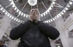 Hastalara okunacak cuma duası-saati ve Türkçe anlamı