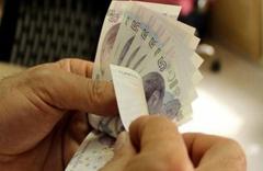 Bayram ikramiyesi ne zaman ödenecek para kimlere verilecek?