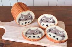 Japon anneden sanat eseri ekmekler