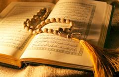 Cuma günü sıkıntı ve vesveseden kurtulmak için okunacak dualar