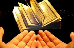 Cuma günü okunacak dualar namaz sırasında bunu yapanlar...