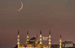 Kadir Gecesi ne zaman kılınacak 4 rekatlık Kadir gecesi namazı