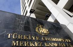 Merkez Bankası'nda önemli değişiklik yeni sistemde bu olacak