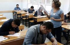 AÖF sınav yeri sorgulama-2018 Açıköğretim 3. ders sınav yeri bilgisi