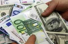 Dolar bugün 6 euro 7 liranın altına geriledi! İşte 15.08.2018 fiyatları
