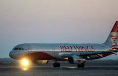 Motoru alev alan uçak paniğe neden oldu