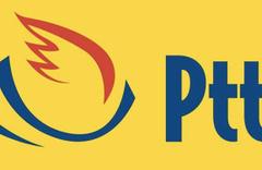 Bugün PTT açık mı 30 Ağustos günü PTT çalışma saatleri