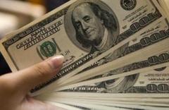 Dolar kuru ne oldu? Dolarda gerileme sürüyor