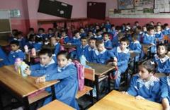 Manisa'da yarın okullar tatil mi Manisa Valiliği resmi açıklama