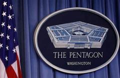 Pentagon'da deprem! O isim görevden alındı