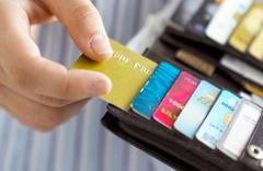 Ziraat Bankası kredi kampanyası başvuru şartları-son gün 2019