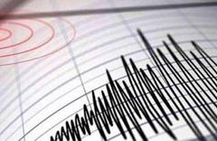 Bursa'da korkutan deprem! Kaç şiddetinde oldu?