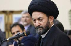 İran'da ilginç yasak 2 yıl boyunca o kıyafetleri giyemeyecek
