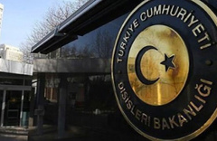 Dışişleri Bakanlığı'ndan önemli açıklamalar 'ABD YPG'ye hizmet etmemeli'