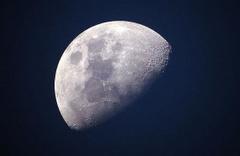 Ayın hiç bilinmeyen karanlık yüzüne iniş yapılacak, aydınlatılacak