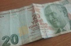 Merkez Bankası eskimiş paraların hepsini değiştirdi!