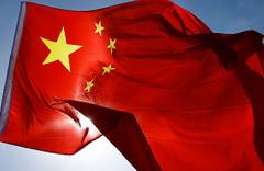 Çin dünyaca ünlü arama motoruna erişimi engelledi!