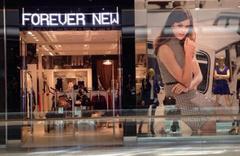 Giyim markası Forever New Türkiye'den çıkıyor siparişler ne olacak?