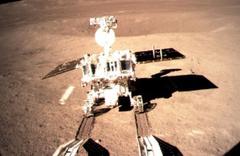 Ay'ın karanlık yüzüne inen uzay aracından ilk görüntüler