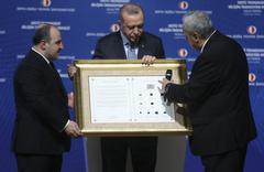 Erdoğan - ODTÜ ilişkisi! ODTÜ'de 2012 yılında neler olmuştu?