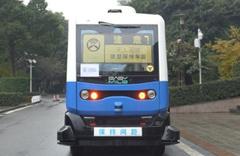 Çin 5G teknolojisine dayanan sürücüsüz otobüs geliştirdi