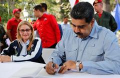 Maduro, ABD halkının imza atmasını istediği bildiriyi yayınladı!