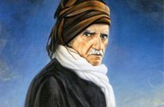 Nur talebesinden Fethullah Gülen mektubu