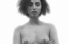 İranlı kadınlar çırılçıplak